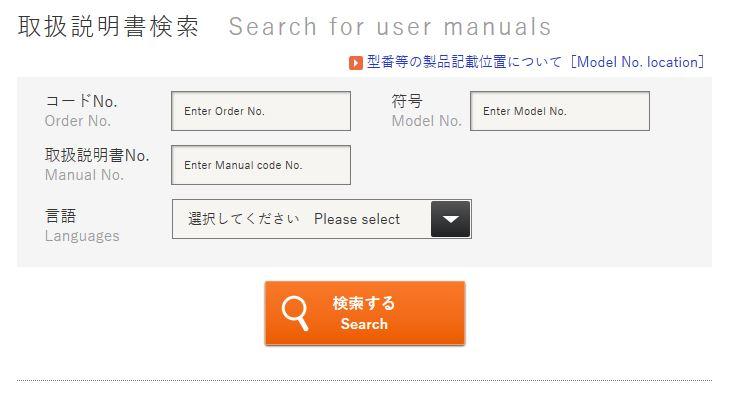 user_manuals_fi.JPG